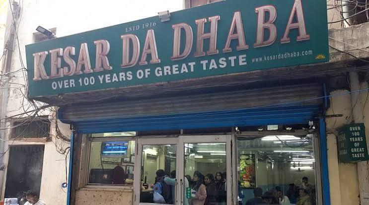 Kesar Da Dhaba Amritsar